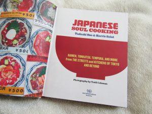 japonska-ksiazka-kucharska
