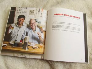 japanese-cookbook