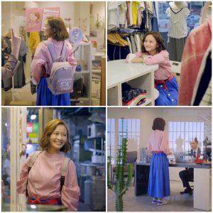 moda-tajwanska