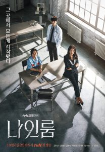 room-no-9-korean-drama