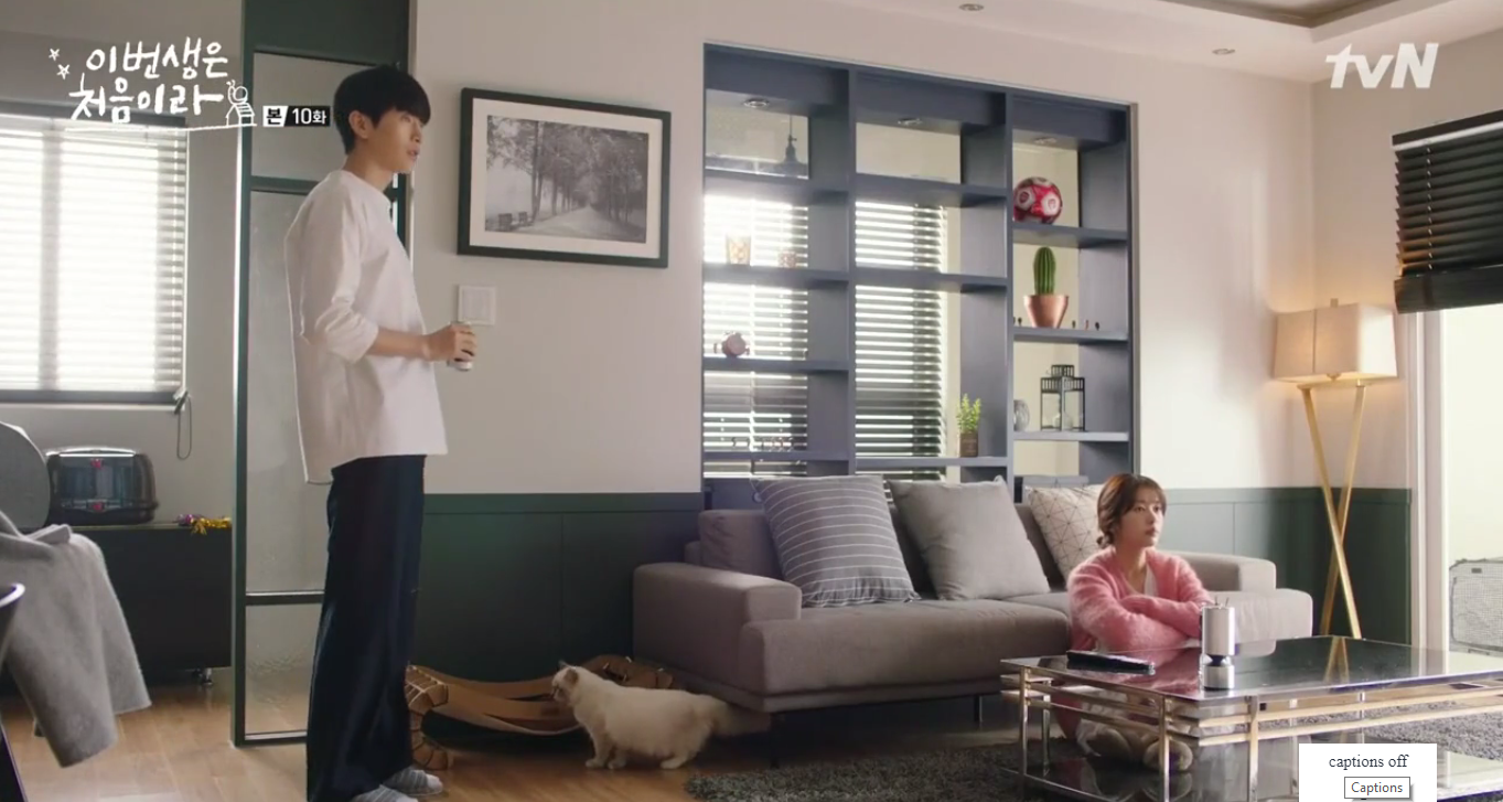 "Apartment in a manly style in drama ""Because This Is My First Life ..."