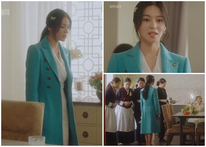 turquoise-coat
