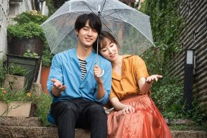 temperature-of-love-korean-drama